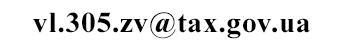 http://vl.tax.gov.ua/data/files/252313.jpg