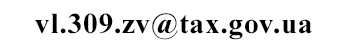 http://vl.tax.gov.ua/data/files/252324.jpg