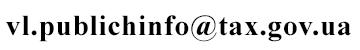 http://vl.tax.gov.ua/data/files/252900.jpg